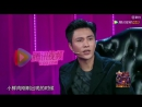 Luhan @ 171225 chen kun's interview