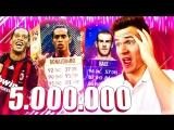 [CREATIVE - Серега Креатив] РОНАЛДИНЬО 94 РВЕТСЯ В ВЛ | МОЙ СОСТАВ ЗА 5.000.000 - ФИФА 18