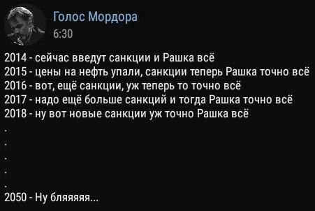 https://pp.userapi.com/c840137/v840137842/5cd7e/-Yd7FhtAYjk.jpg