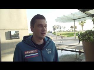 Флэш интервью с Соло после победы над Team Ukraine. WESG