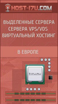 Массовый виртуальный хостинг конструктор сайтов безлимитный хостинг