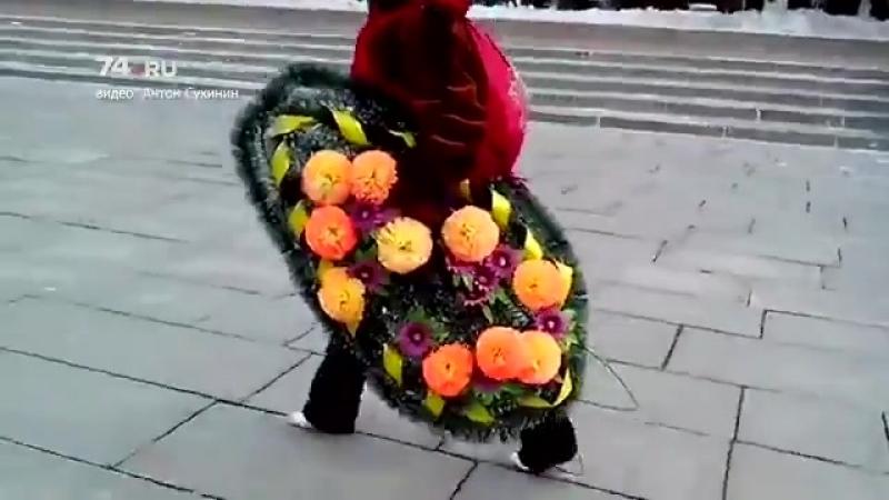 В Челябинске неизвестная женщина бросила венок в Вечный огонь. Челябинцы в ленте есть, может кто узнал httpst.coHnCWxfBbMJ.mp4