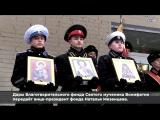 Передача святынь кадетскому корпусу ДГТУ