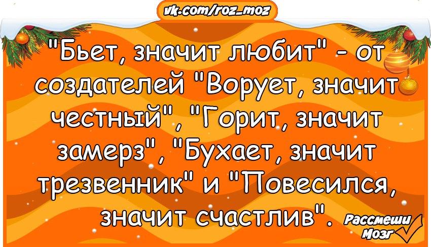 https://pp.userapi.com/c840137/v840137881/64523/VtrylrKWxnk.jpg