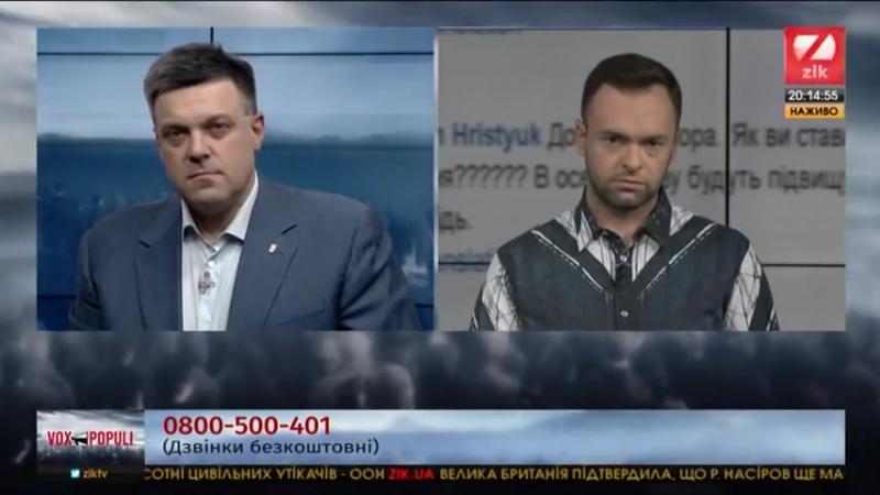 """ОЛЕГ ТЯГНИБОК відповідає на запитання глядачів у програмі """"Voх Populi"""" на телеканалі """"ZIK"""" 8.06.17"""