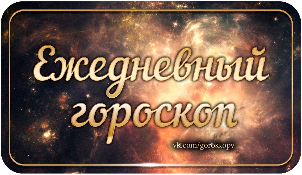 https://pp.userapi.com/c840137/v840137885/6f0a1/aBcdj3xHgvY.jpg