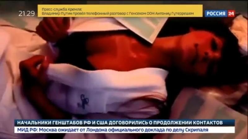 Россия 24 - Громкое задержание: дальневосточный таможенник попался на крупной взятке - Россия 24 » Freewka.com - Смотреть онлайн в хорощем качестве