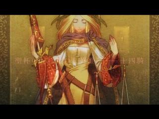 Fate/Apocrypha TV CM