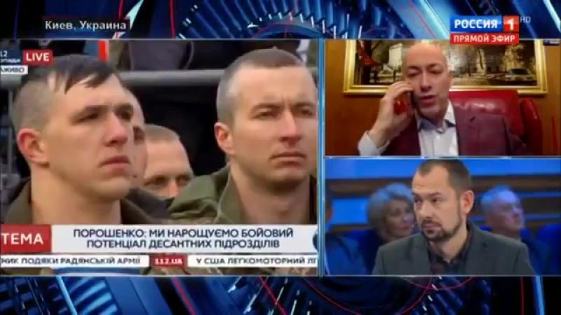 Лица ведущих России-1, случайно пропустивших в прямой эфир правдивую информацию Послушайте горькую правду @natohawks