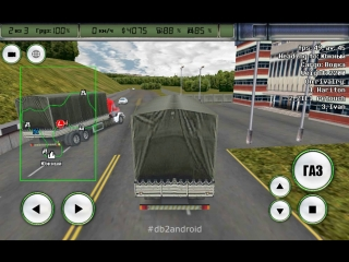 Предварительный геймплей (Дальнобойщики-2 на Android)