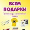 Печать на футболках кружках подушках Калининград