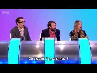 Would I Lie to You 11x09 - Denise Lewis, Richard Osman, Robert Rinder, Katherine Ryan [Русские субтитры]
