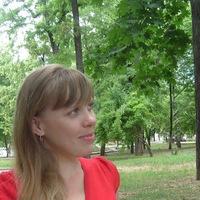 Марина Свербиненко