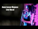 Анастасия Маркес (Live Vocal)