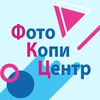 Фотоцентр Нижний Новгород (Щербинки)