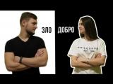 пара №3 Семиколенов Артем и Зарипова Екатерина