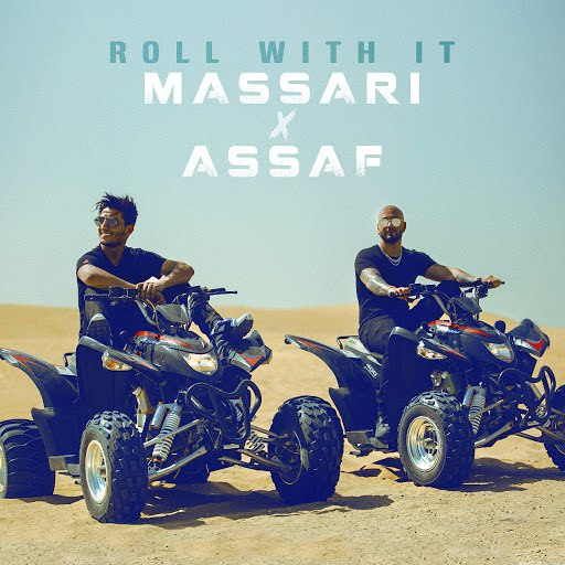 Massari альбом Roll With it