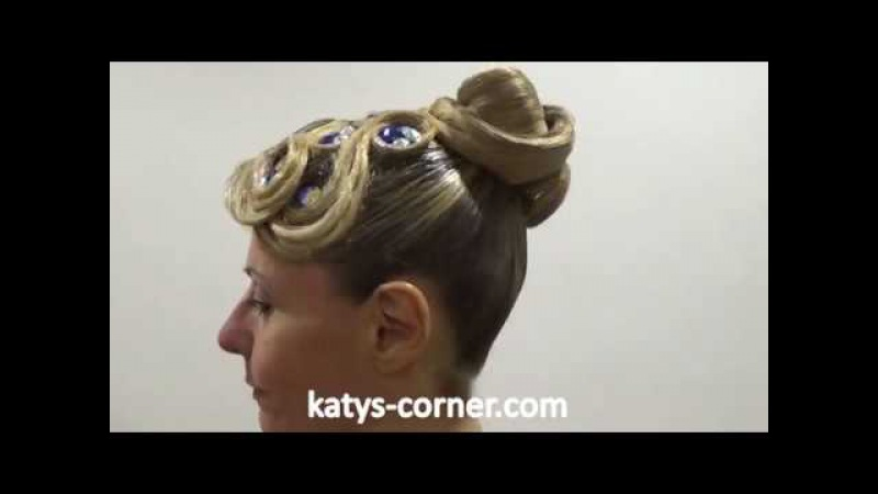 Fun with the High Bun - Ballroom Dancing Hairstyle