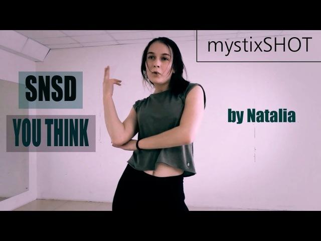 MystixSHOT: SNSD (Girls' Generation) - YOU THINK [COVER DANCE by Natalia]