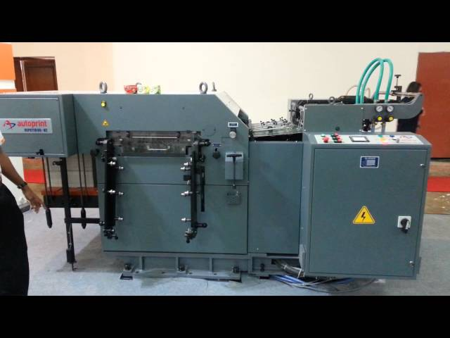 Auto die cut Machine with Embossing Creasing Kiss cut Autoprint Repetto 65 V 2