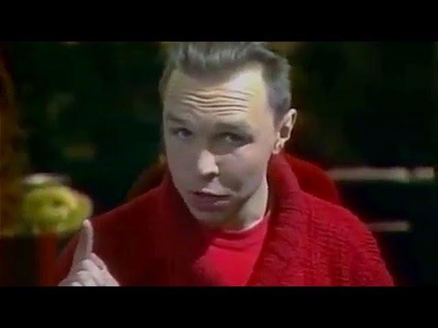 Несерьёзная прогулка - Гарик Сукачёв и группа Бригада С (1987)