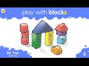 Inside Toys - Quiet Play Vocabulary for Kids