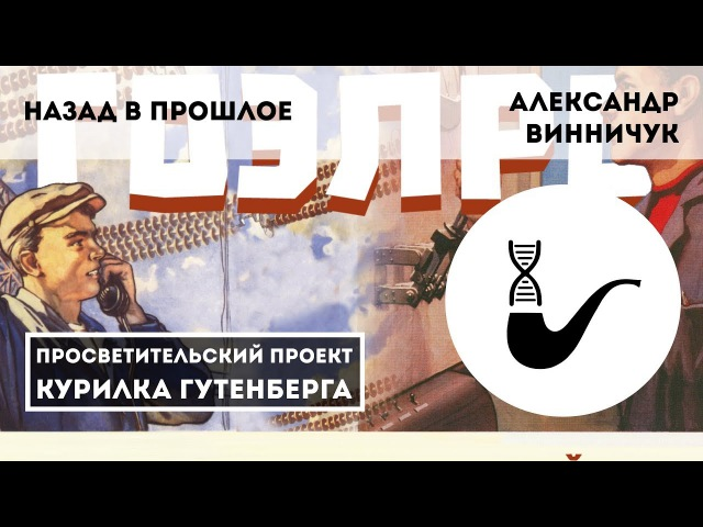 Электрическая утопия - Андрей Косько
