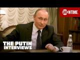 Интервью с Путиным | The Putin Interviews | Тизер #1