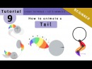 Tutorial 09 - How to Animate a Tail