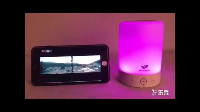 Блютуз спикер-ночник L7 - беспроводная колонка с Bluetooth, MP3 плеером, будильником