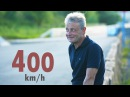 L'incidente a 400 km h sulla Veyron Loris lo racconta a Davide Drive Experience SUBS