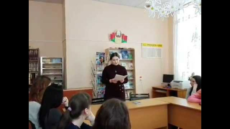 Марыя Шэбанец. Верш Манькаўшчына