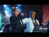 Якушев спел с Хором Турецкого