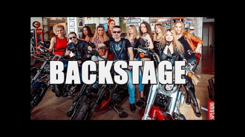 Backstage Moto Girls Harley-Davidson