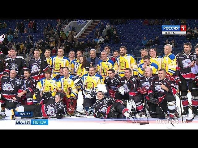 Пенза одержала победу в хоккейном матче звезд со счетом 98