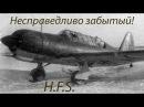 Су-2 (ББ-1). Непростая судьба очень неплохой машины! Только история и боевое применение.