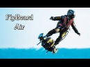 Flyboard Air, Best Jetpack - Flying In The Air Is So Easy Now, Can Move Anywhere Anytime.