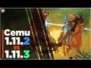 Cemu 1.11.3 vs 1.11.2 | Zelda Breath Of The Wild | Comparison