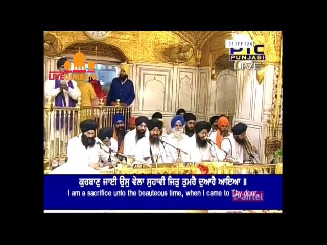 Kurban Jaaee Us Vela Suhavee Jit Tumare Dwaare Aaya Bhai Kamaljeet Singh Ji 22 04 17 From Asa Di W