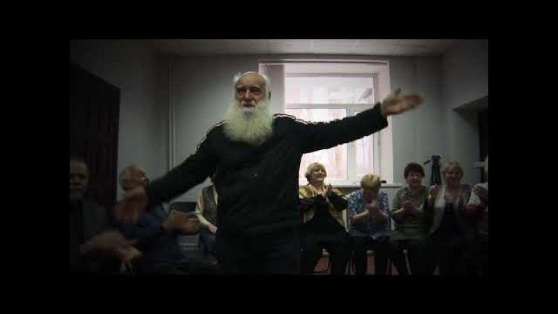 Бабушки Олег Никитин и группа Завхоз