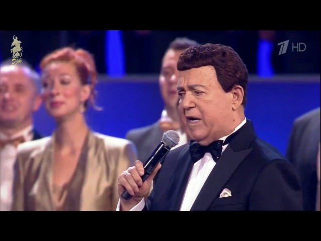 Журавли́ Zhuravli Сranes Иосиф Кобзон 2017