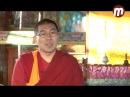 Буддийская среда: титулы и ранги в российском буддизме