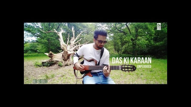 Das Ki Karaan ( Unplugged) - Falak Shabbir