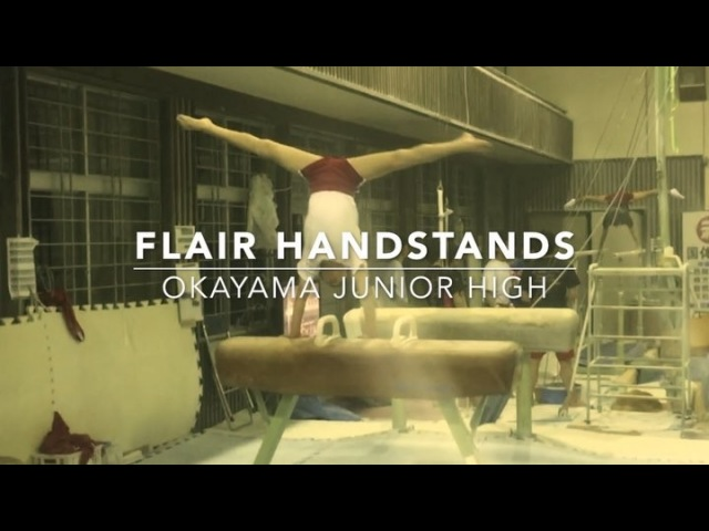 Patrick Redfern on Instagram Here's some development of the Flair to Handstand Busnari and Handstand dismounts that the Okayama Junior High boy