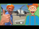 Blippi and the LAPD Helicopter  Educational Videos for Kids