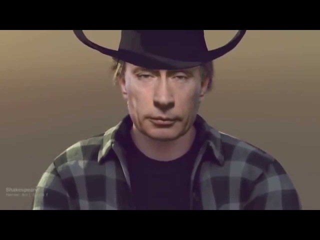 Ответ Путина Ван Дамму