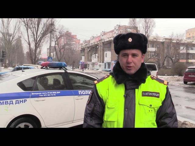 Скандал в ДНР: Нарушительница ПДД нахамила инспекторам ГАИ и выложила кадры в Сеть