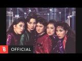 MV Celeb Five(