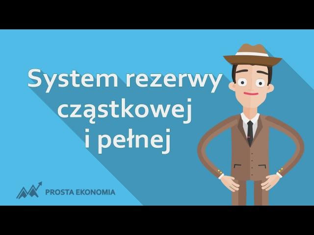 System rezerw cząstkowych | System rezerwy pełnej