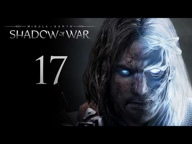 Middle-Earth: Shadow of War - прохождение игры на русском - Глаза Короля-чародея [17]